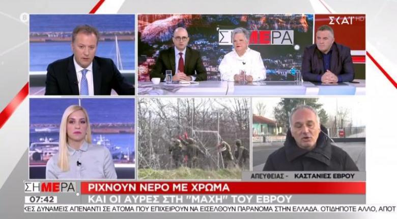 Μπογδάνος: Ευχαριστούμε τον Ερντογάν γιατί έδωσε την ευκαιρία στον Μητσοτάκη να δείξει το μέταλλό του (Video) - Κεντρική Εικόνα