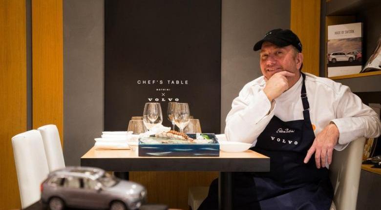 Ο Έκτορας Μποτρίνι αναζητά σεφ και ζαχαροπλάστες - Κεντρική Εικόνα