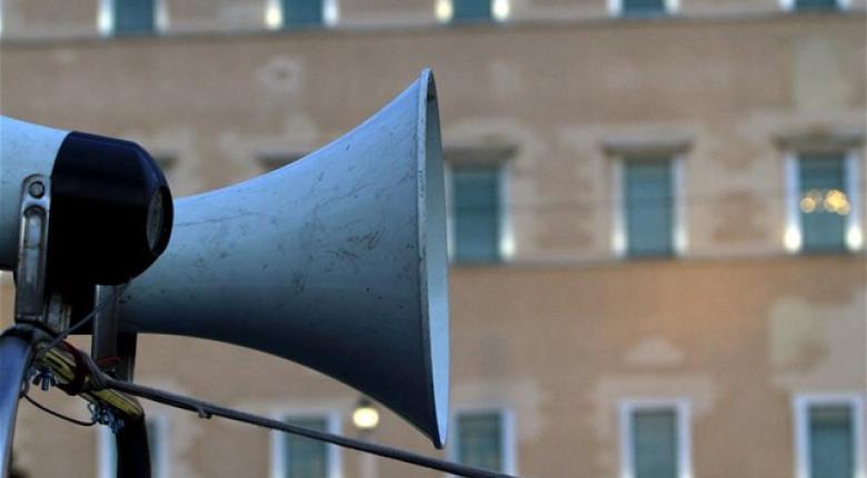 Το Economy365 συμμετέχει στην 24ωρη απεργία στα ΜΜΕ - Κεντρική Εικόνα