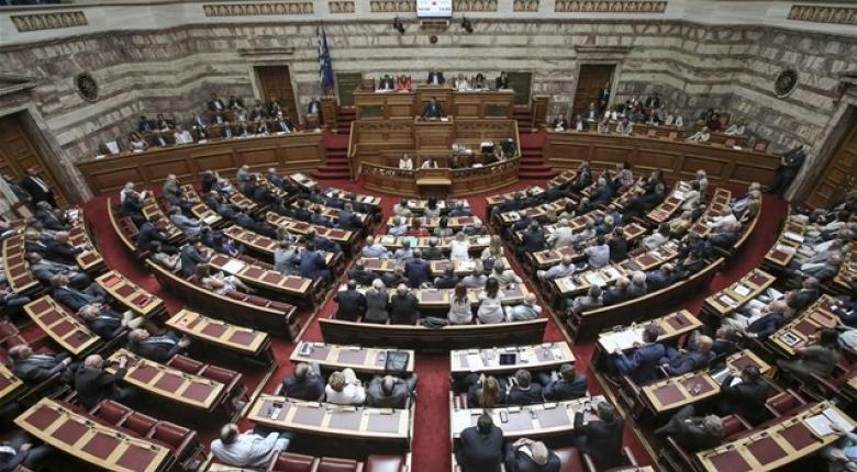 Αναδρομικά έως 360.000 ευρώ ζητούν συνταξιούχοι βουλευτές - Κεντρική Εικόνα