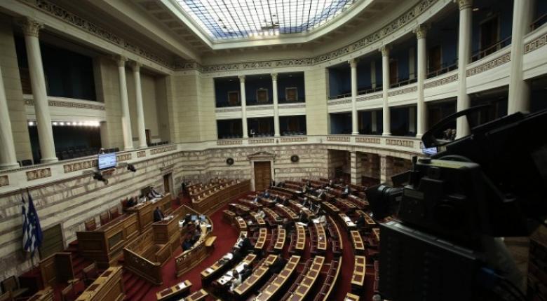 Βουλή: Απέρριψε η Ολομέλεια τα αιτήματα άρσης ασυλίας των Φίλη, Φορτσάκη και Φωκά - Κεντρική Εικόνα