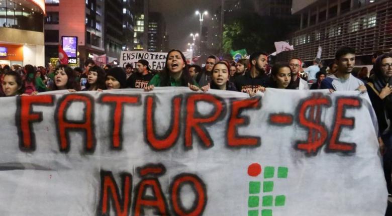 Βραζιλία: Ογκώδεις διαδηλώσεις κατά της πολιτικής Μπολσονάρου - Κεντρική Εικόνα