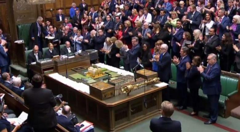 Χάος στη βρετανική βουλή για το Brexit (video) - Κεντρική Εικόνα