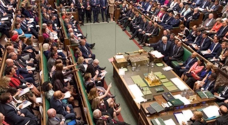 Brexit: Σήμερα η απόφαση του Ανώτατου Δικαστηρίου για την αναστολή λειτουργίας του κοινοβουλίου - Κεντρική Εικόνα
