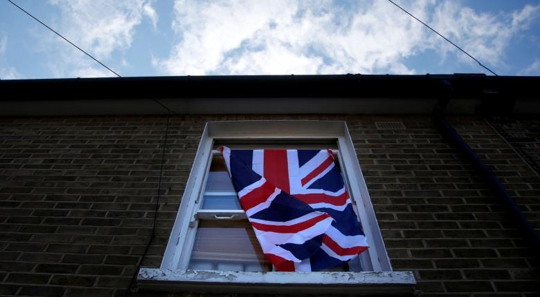 Διαψεύδει η Τράπεζα της Αγγλίας οποιαδήποτε σχέση με το φιλανθρωπικό γκαλά όπου φέρεται ότι παρενοχλήθηκαν γυναίκες - Κεντρική Εικόνα