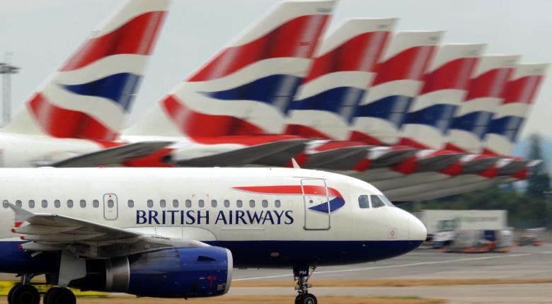 Βρετανικά αντίποινα: Σε 14ήμερη καραντίνα όσοι επιστρέφουν από Ελλάδα - Κεντρική Εικόνα