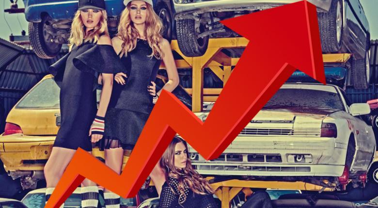 Αυτές είναι οι δέκα μεγαλύτερες ελληνικές εταιρείες ρούχων  6e668622dde