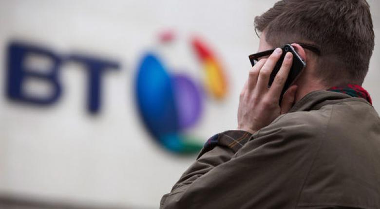 Μεγάλος τηλεπικοινωνιακός όμιλος προχωράει σε 13.000 απολύσεις - Κεντρική Εικόνα