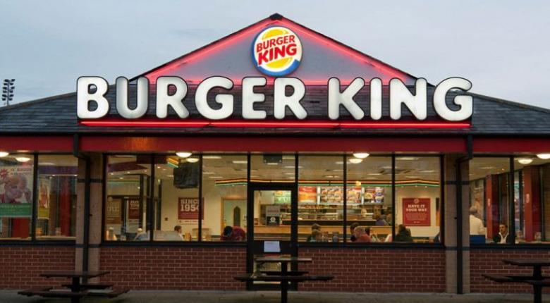 Kαι δεύτερο κατάστημα Burger King στην Ελλάδα (photos) - Κεντρική Εικόνα