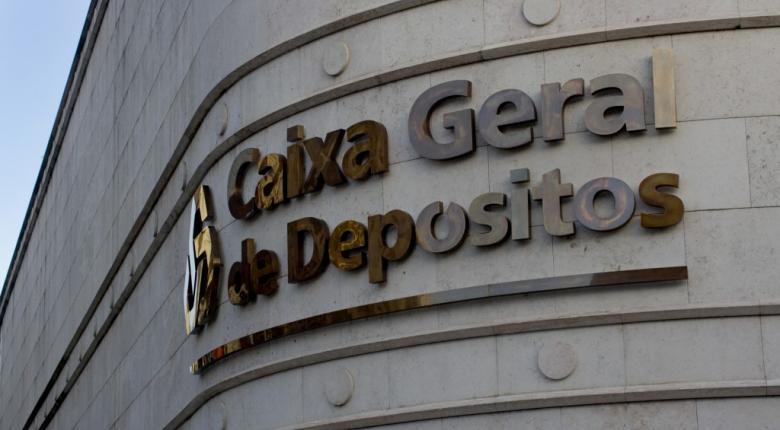 Μετά την Banco de Sabadell και η Caixabank μεταφέρει την έδρα της εκτός Καταλονίας - Κεντρική Εικόνα