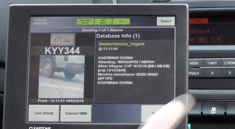 Δείτε πώς η αστυνομία σκανάρει τις πινακίδες μας (video) - Κεντρική Εικόνα