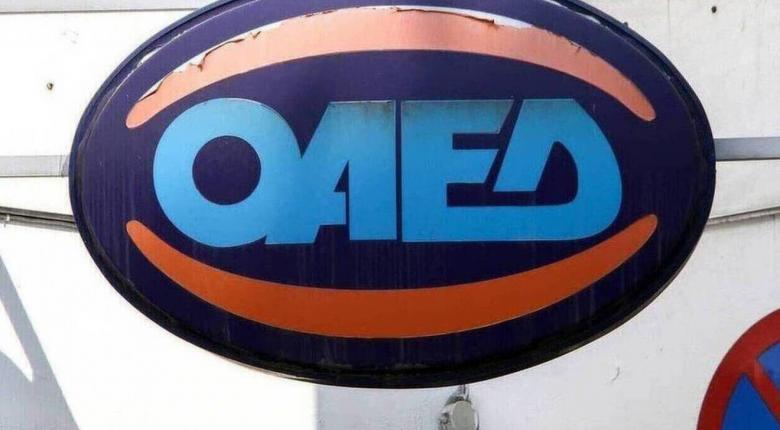 ΟΑΕΔ: Την Πέμπτη ανοίγει η πλατφόρμα των 400 ευρώ για τους μακροχρόνια άνεργους - Κεντρική Εικόνα