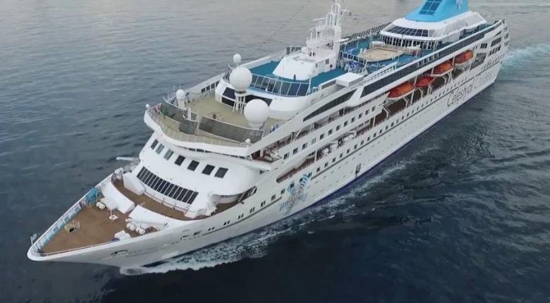 Κρουαζιέρες αρχίζει από σήμερα στον Πειραιά η Celestyal Cruises - Κεντρική Εικόνα