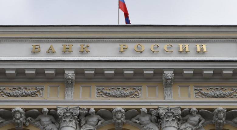 Αύξηση του βασικού επιτοκίου στο 7,5% αποφάσισε η ρωσική κεντρική τράπεζα - Κεντρική Εικόνα
