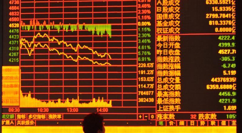 Παγκόσμια ανησυχία για την κατάρρευση κινεζικού κολοσσού του real estate - Κεντρική Εικόνα