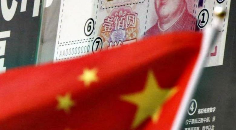 Σε χαμηλό 27 ετών πέφτει η ανάπτυξη στην Κίνα - Κεντρική Εικόνα
