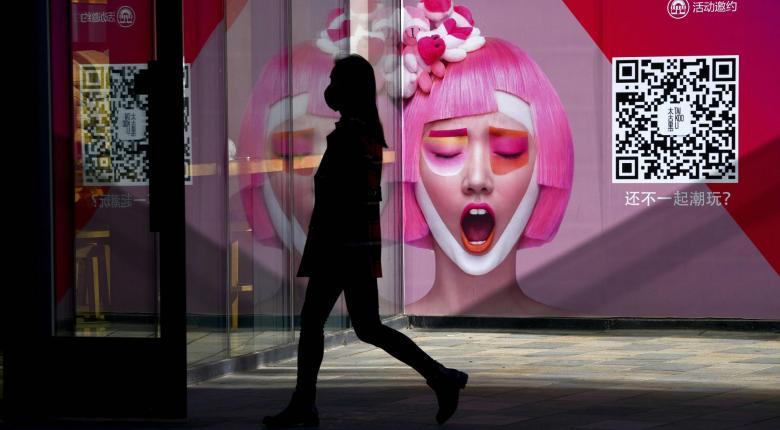 Η Κίνα δρομολογεί άνοιγμα της αγοράς ομολόγων - Κεντρική Εικόνα