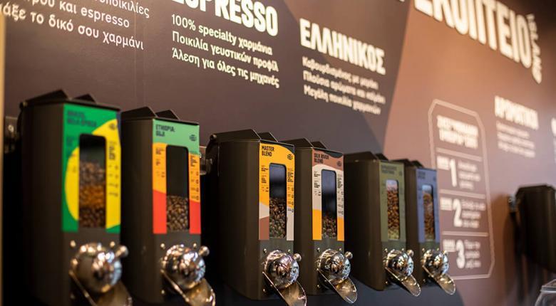 Μεγάλη ελληνική αλυσίδα καφέ πέτυχε διψήφιο ποσοστό αύξησης πωλήσεων εν μέσω πανδημίας - Κεντρική Εικόνα