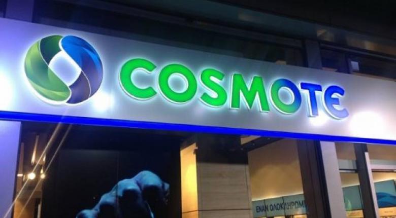 Η COSMOTE διευκολύνει την επικοινωνία κατοίκων και επισκεπτών στην Εύβοια - Κεντρική Εικόνα