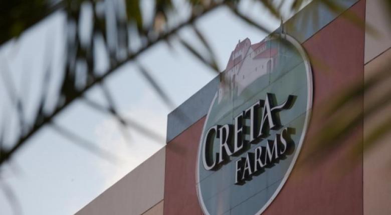 Συγκροτήθηκε σε σώμα το ΔΣ της Creta Farms - Κεντρική Εικόνα