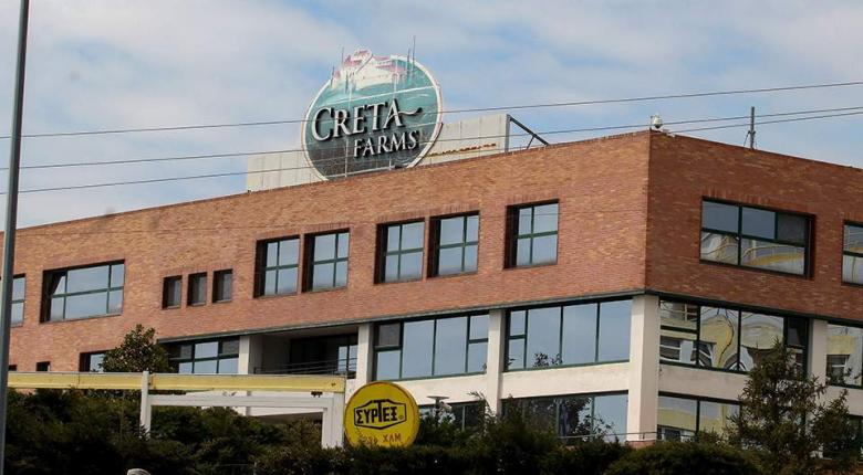 Creta Farms: Πώς «χάθηκαν» 2,9 εκατ. ευρώ από τα ταμεία - Κεντρική Εικόνα