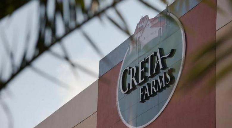 Προστασία από τους πιστωτές της εξασφάλισε η Creta Farms - Κεντρική Εικόνα