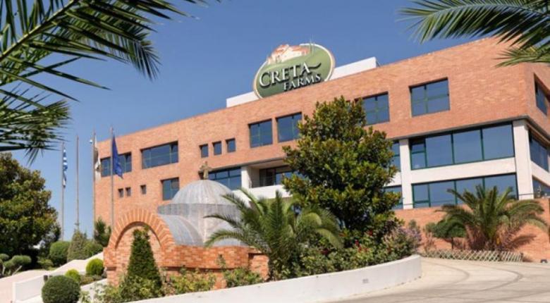 Πνιγμένη στα χρέη η Creta Farms - Ορατός πλέον ο κίνδυνος κατασχέσεων - Κεντρική Εικόνα