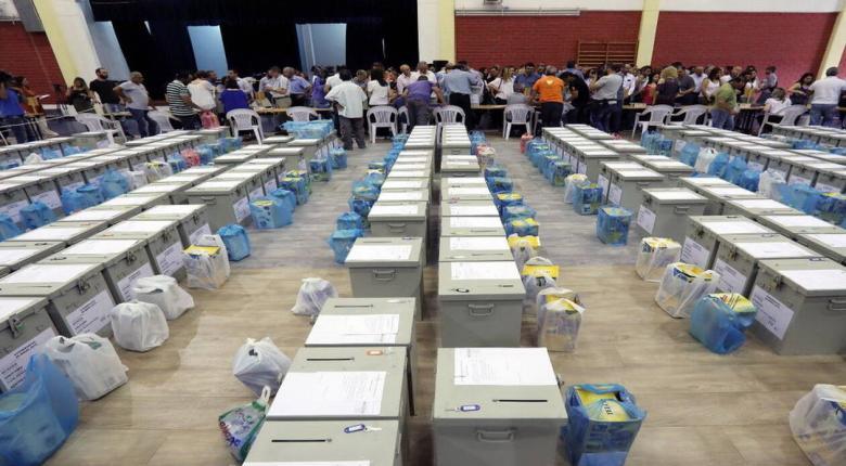 Έκλεισαν οι κάλπες στην Κύπρο – Τι δείχνουν τα exit polls - Κεντρική Εικόνα