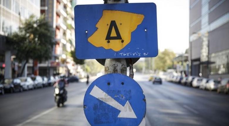 Δακτύλιος: Πότε επιστρέφει στο κέντρο της Αθήνας - Κεντρική Εικόνα
