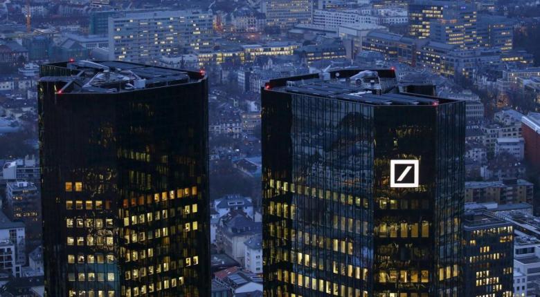Περικοπών συνέχεια για τις γερμανικές τράπεζες - Κεντρική Εικόνα