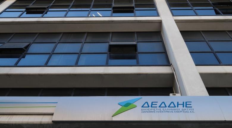 ΔΕΔΔΗΕ: Στη Macquarie το 49% με προσφορά – μαμούθ 2,1 δισ. ευρώ - Κεντρική Εικόνα