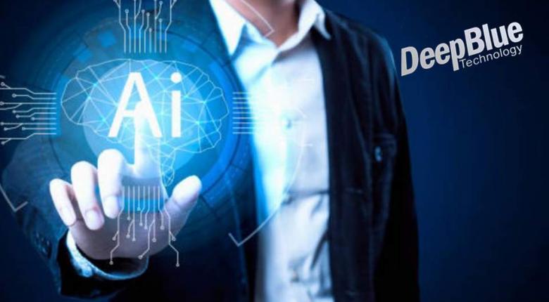 Συνεργασία της DeepBlue Technology με το ΑΠΘ για τη δημιουργία ενός νέου Innovation AI HUB - Κεντρική Εικόνα