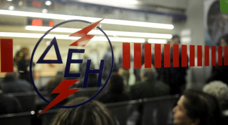 Αυξήθηκε το μερίδιο της ΔΕΗ στη λιανική αγορά ηλεκτρικής ενέργειας - Κεντρική Εικόνα