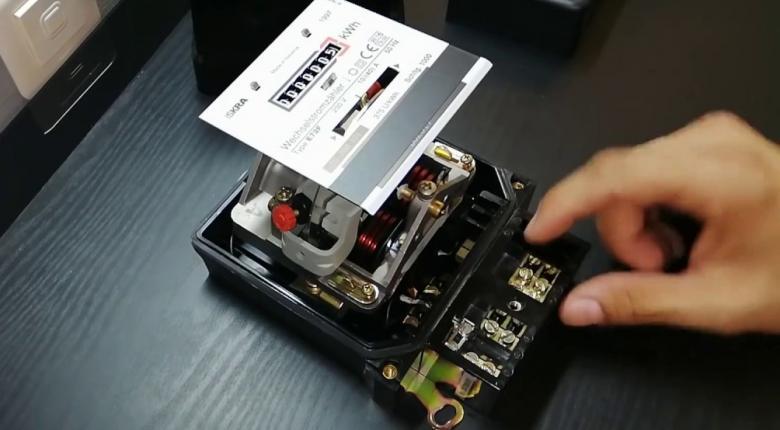 ΔΕΗ: Έρχεται ο e-μετρητής ρεύματος μέσω κινητού - Πώς θα λειτουργεί η εφαρμογή - Κεντρική Εικόνα