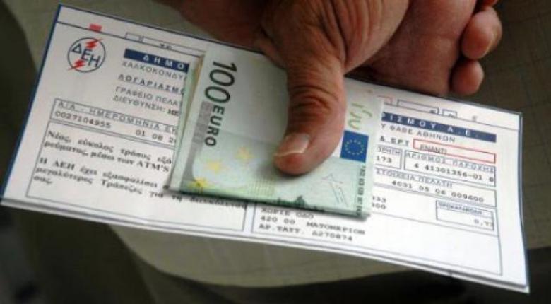 Πιερρακάκης για ΔΕΗ: Τι θα ισχύσει για όσους καθυστερούν να πληρώσουν τους λογαριασμούς - Κεντρική Εικόνα