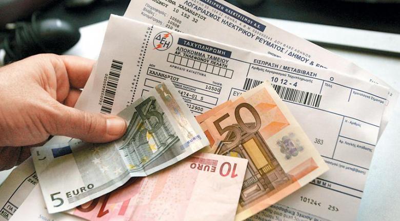ΔΕΗ: Πώς μπορείτε να βάλετε «στον πάγο»οφειλές500 ευρώ για ένα χρόνο - Κεντρική Εικόνα