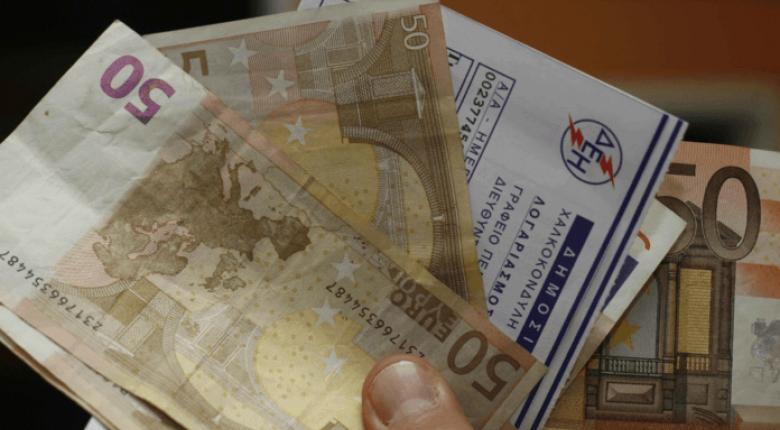 ΔΕΗ: Έβαλαν και ΦΠΑ στη χρέωση του 1 ευρώ στους λογαριασμούς - Κεντρική Εικόνα