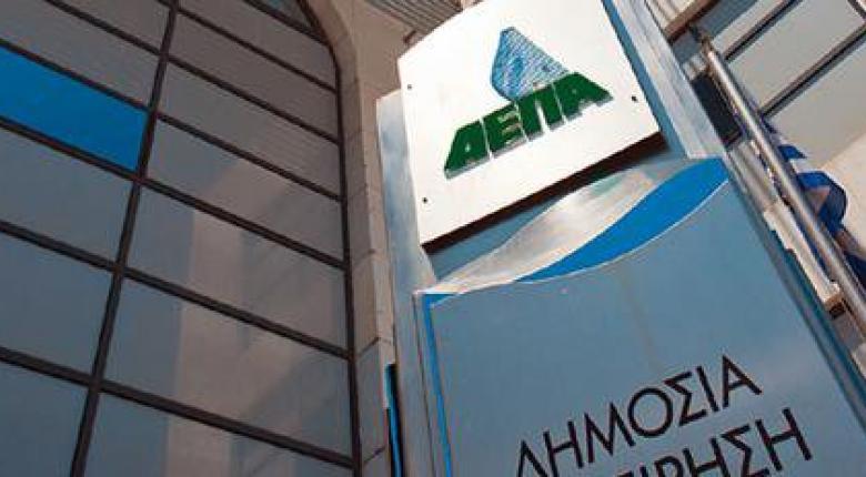 ΔΕΠΑ: Εκλεισε το deal με τους Ιταλούς για το 51% της Zενίθ - Κεντρική Εικόνα