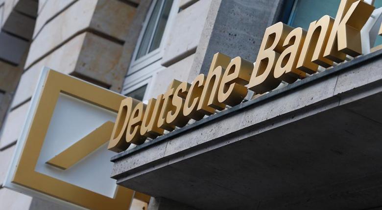 Η Deutsche Bank θα αντικαταστήσει «μεγάλο αριθμό» εργαζομένων με ρομπότ - Κεντρική Εικόνα