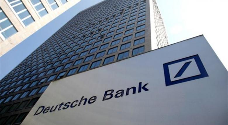 Αντίθετος στη μείωση των επιτοκίων από την ΕΚΤ, ο επικεφαλής της Deutsche Bank - Κεντρική Εικόνα
