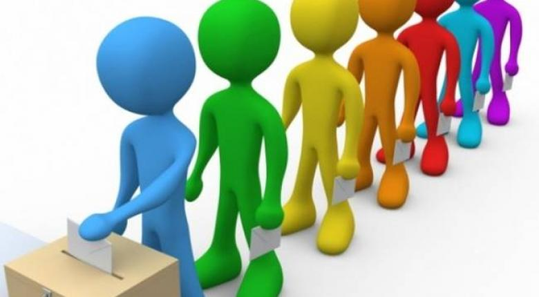 Προβάδισμα 11,7 μονάδων της ΝΔ σε νέα δημοσκόπηση - Κεντρική Εικόνα