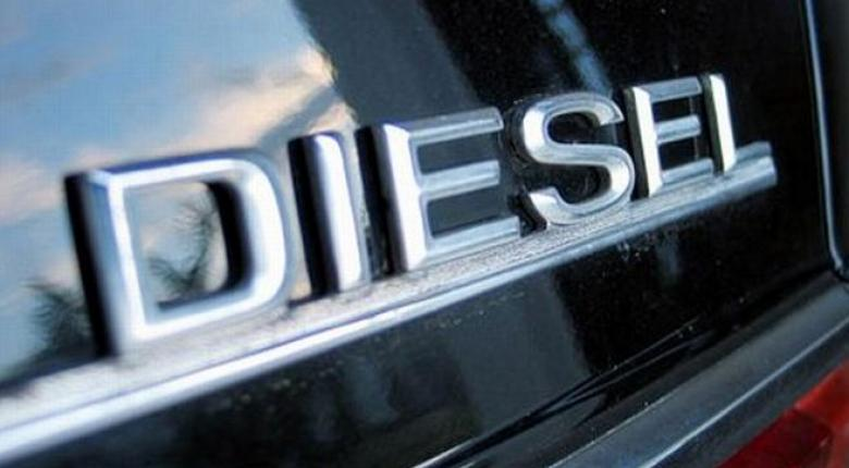 Η Κομισιόν άρχισε έρευνα σε βάρος της BMW, της Daimler και της VW για το σκάνδαλο dieselgate - Κεντρική Εικόνα