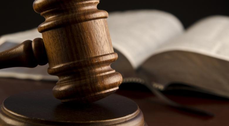 Ποινές φυλάκισης για τα «μαϊμού» επιδόματα τυφλότητας - Κεντρική Εικόνα