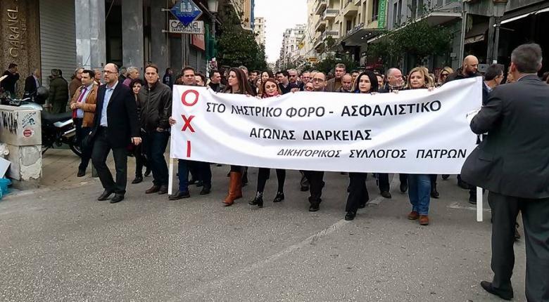 Πάτρα: Με συγκεντρώσεις και πορείες τιμήθηκε η εργατική Πρωτομαγιά - Κεντρική Εικόνα