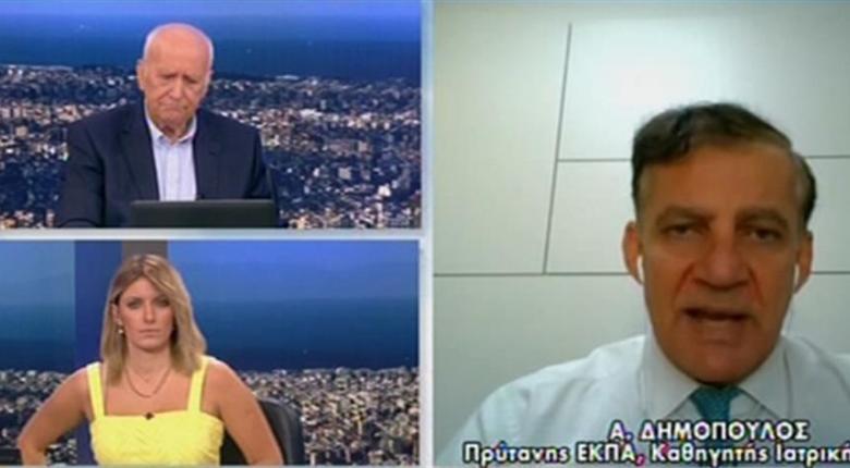 Επιφυλακτικός ο Δημόπουλος: Σε 10-20 ημέρες θα φανούν οι επιπτώσεις του ανοίγματος στον τουρισμό (Video) - Κεντρική Εικόνα