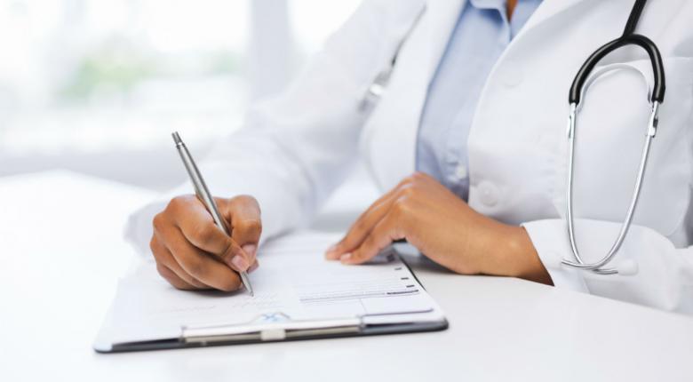 Οικογενειακός γιατρός από 1/1/2019 - Πώς γίνεται η εγγραφή, τι θα συμβεί σε περίπτωση μη εγγραφής των πολιτών - Κεντρική Εικόνα