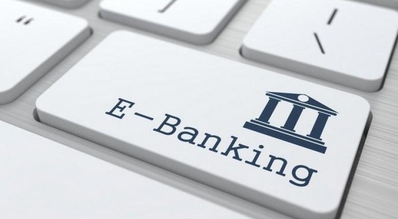 Τι αλλάζει στο e-banking - Κεντρική Εικόνα