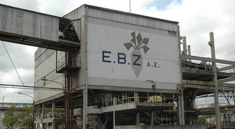 ΕΒΖ: Ποιοι ενδιαφέρονται να μισθώσουν τα εργοστάσια της πάλαι ποτέ κραταιάς κρατικής βιομηχανίας - Κεντρική Εικόνα