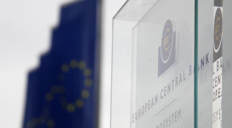 Reuters: Πέντε βασικά ερωτήματα για τη νέα στρατηγική της ΕΚΤ - Κεντρική Εικόνα