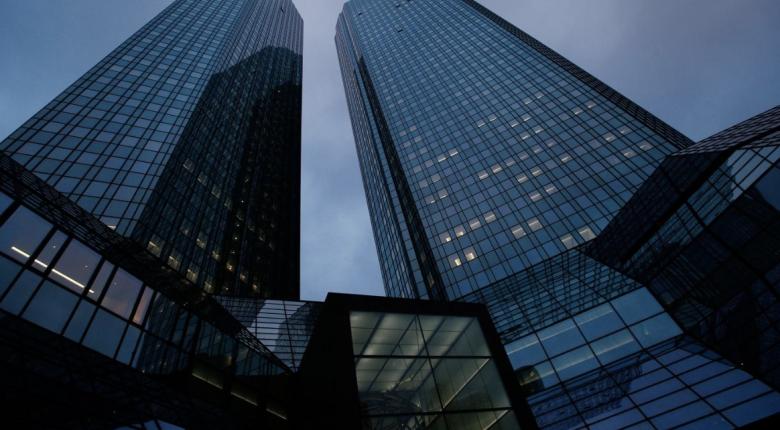 Άτοκα δάνεια μόλις 3,4 δισ. ευρώ πήραν 28 τράπεζες από την ΕΚΤ - Κεντρική Εικόνα
